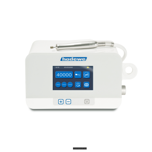 Аппарат для педикюра со спреем Azuras Chrome